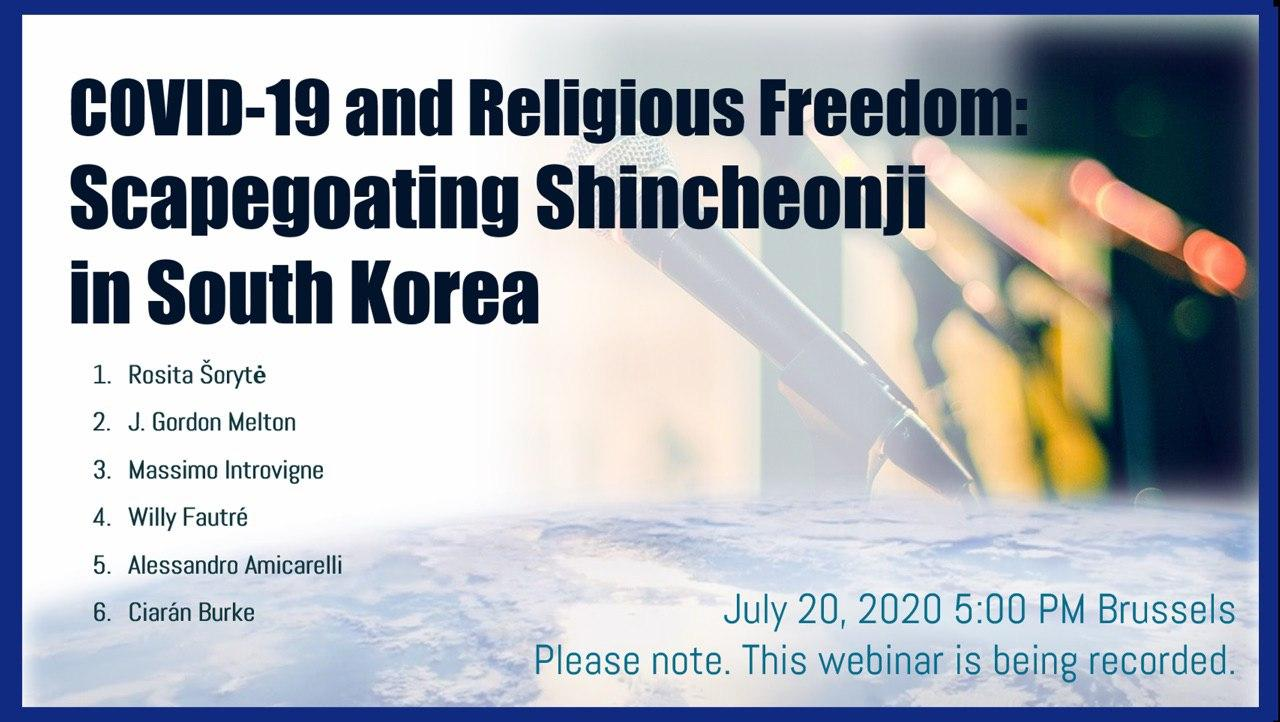 """International Scholars Raise Concerns over """"an Attempt to Destroy a New Religious Movement"""" in South Korea"""